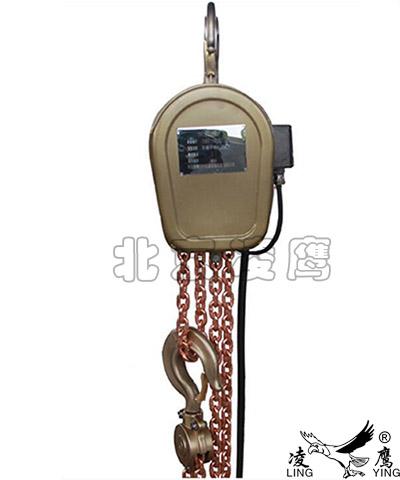 防爆环链电动葫芦